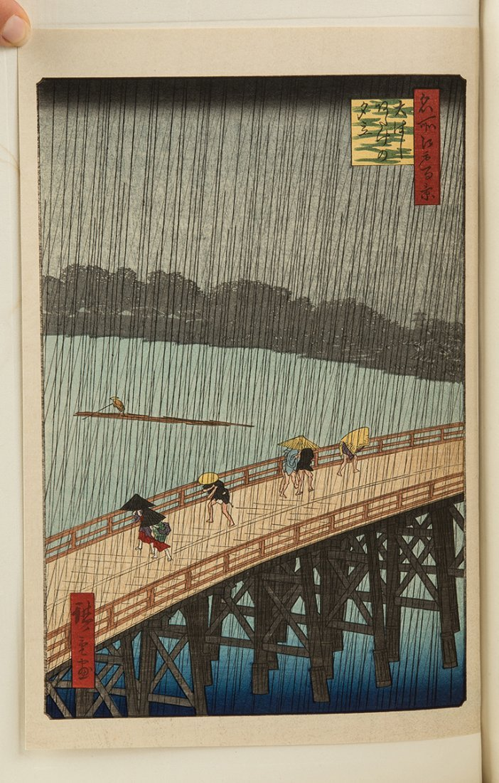 Japanese Book of Woodblock Prints - 2