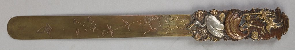 Signed Japanese Mixed Metal Page Turner - 2