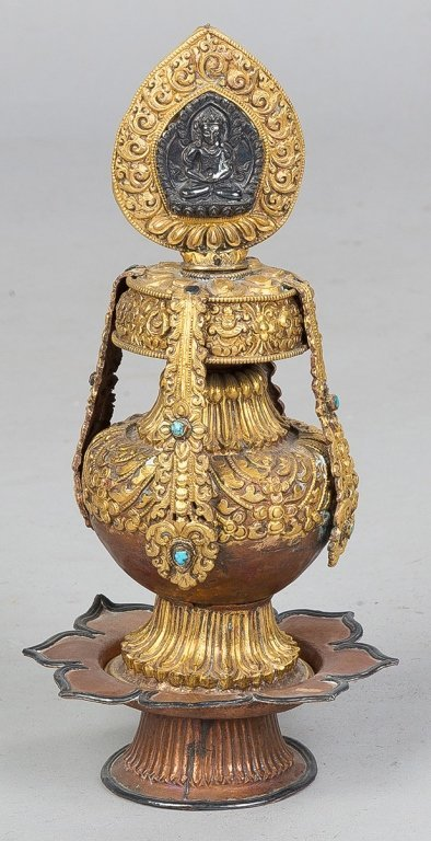 Tibetan Brass & Copper Ceremonial Piece