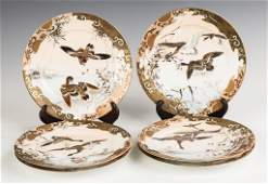 Set of Six Japanese Hand Painted Porcelain Plates with