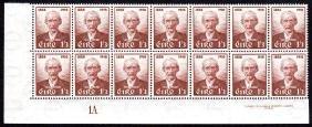 Commemorative: 1958 Clarke FULL Imprint/Plate blocks