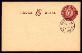 Postcard: 1924 1½d maroon on deep buff