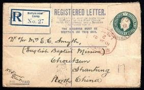 Registered Envelope: Forerunners, 4d deep blue-green