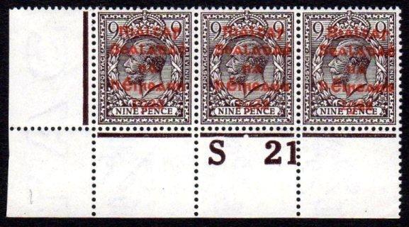 Dollard: 9d red overprint Control S21