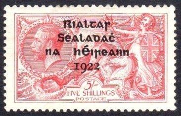 Thom Seahorse: 5/- rose-red