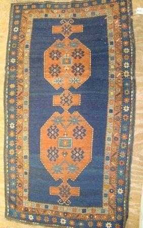 8A: Kazak Rug   7.7 x 4.1