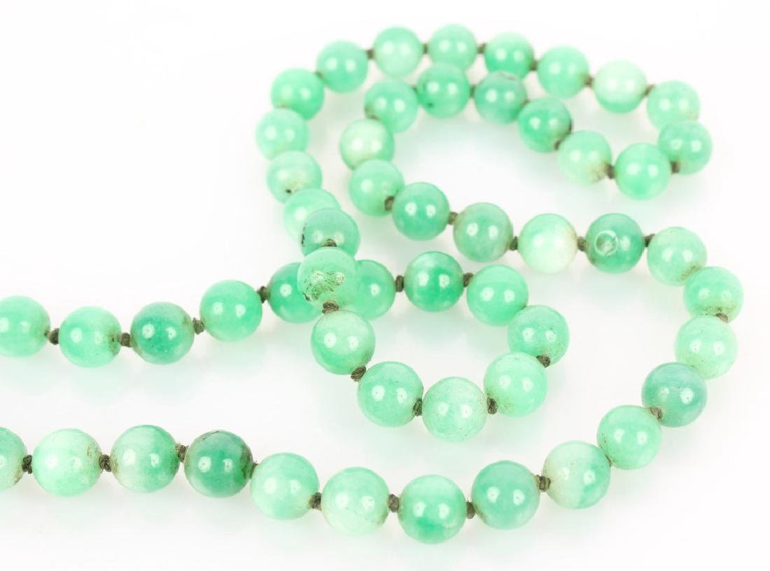 2 CHINESE CARVED GREEN & BROWN JADE BEAD NECKLACES - 3