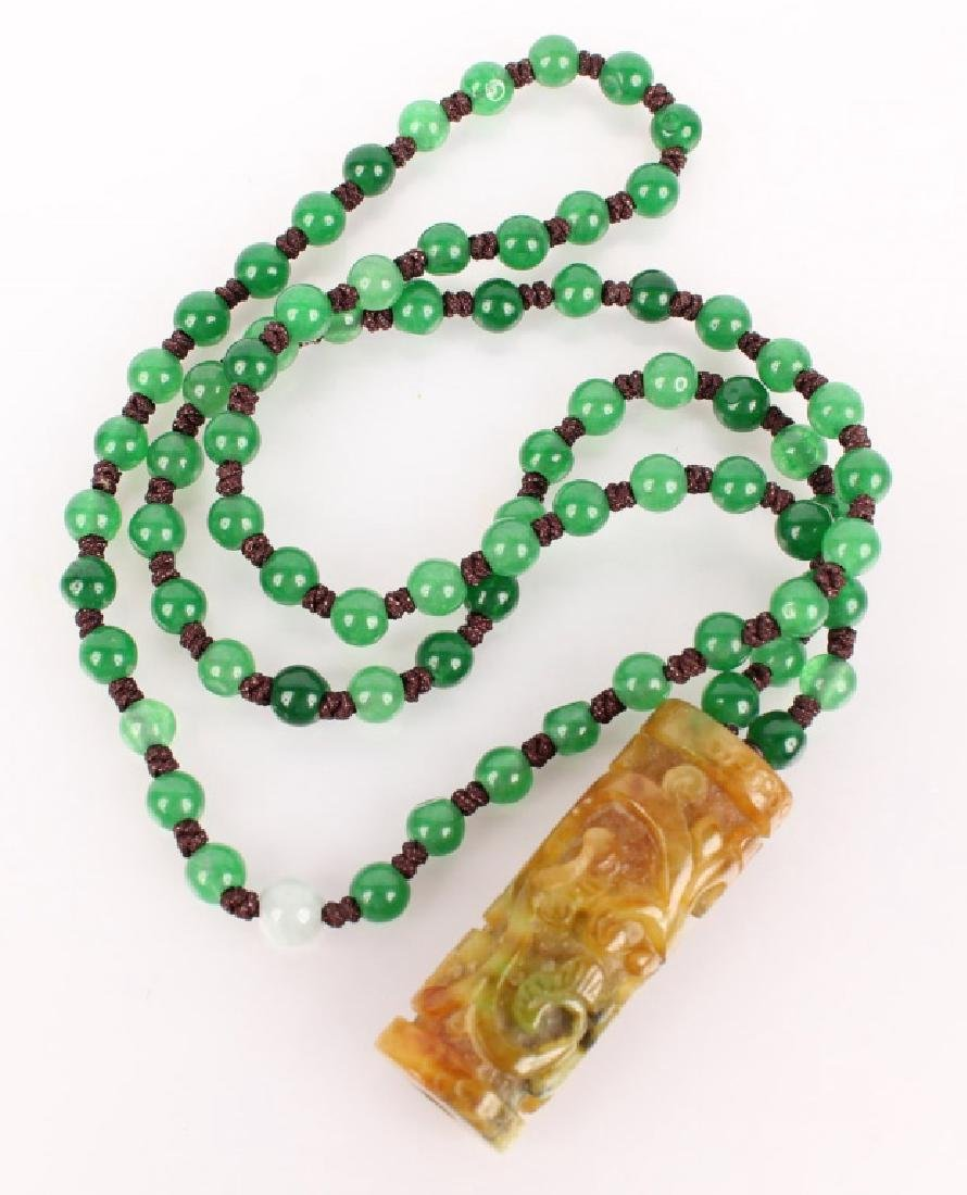 2 CHINESE CARVED GREEN & BROWN JADE BEAD NECKLACES - 4