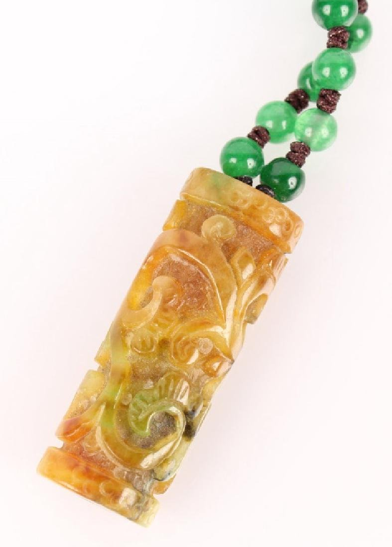 2 CHINESE CARVED GREEN & BROWN JADE BEAD NECKLACES - 5