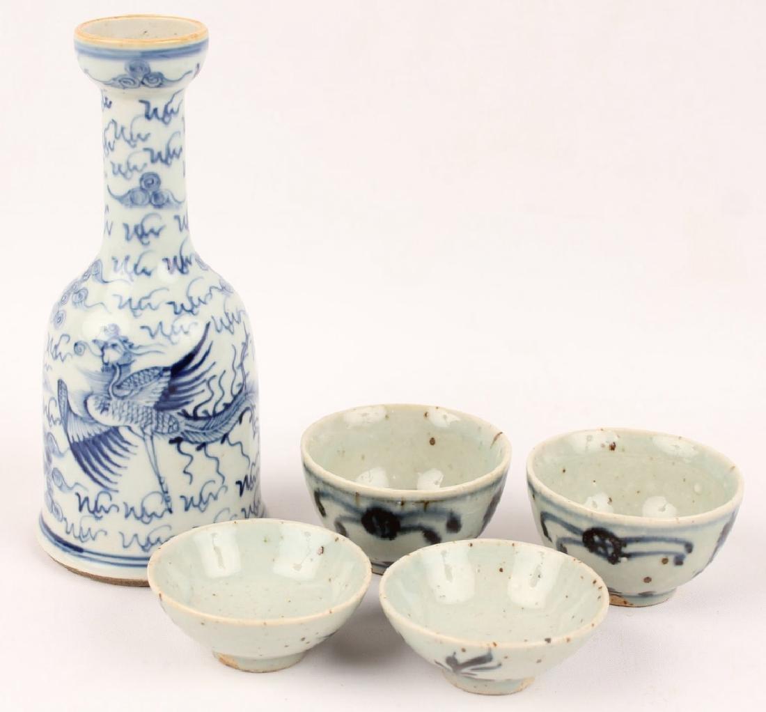 JAPANESE BLUE & WHITE PORCELAIN SAKE BOTTLE & CUPS