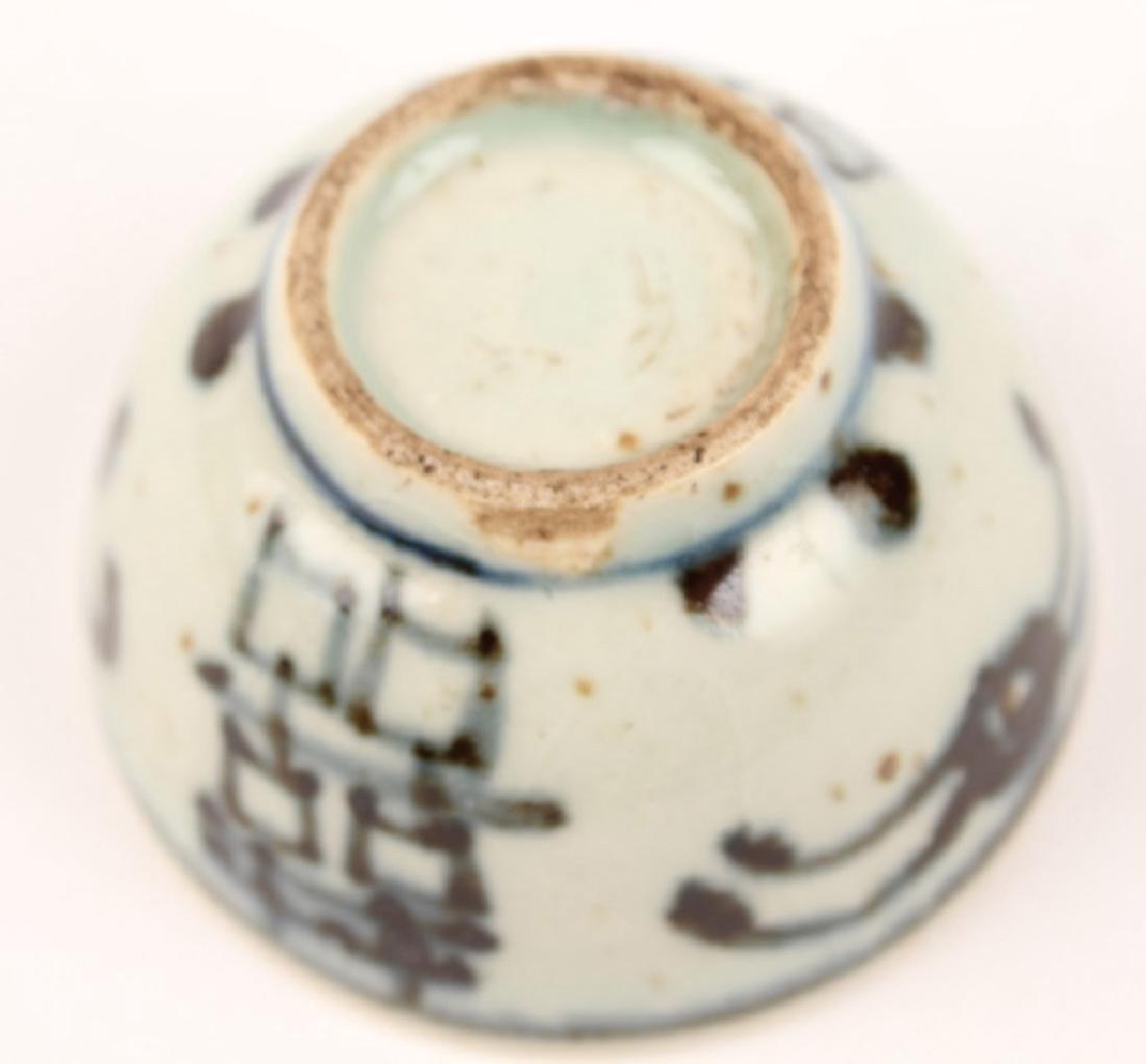 JAPANESE BLUE & WHITE PORCELAIN SAKE BOTTLE & CUPS - 5