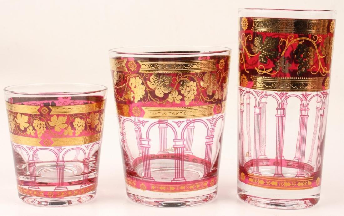 20 PIECES OF CERA GOLDEN GRAPES BURGUNDY GLASS - 2