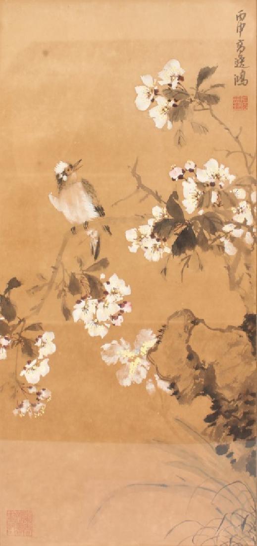 GAO YIHONG WATERCOLOR CHERRY BLOSSOMS & BIRD - 2