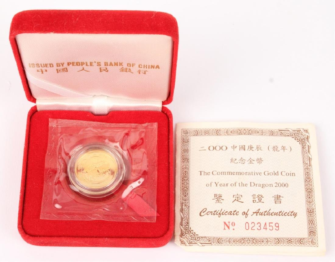 REPUBLIC OF CHINA 2000 GOLD DRAGON 1/10 OUNCE COIN