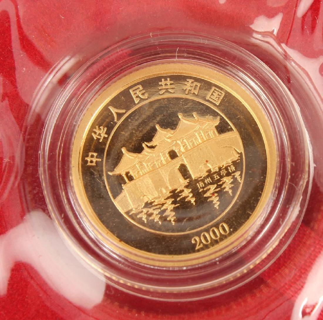 REPUBLIC OF CHINA 2000 GOLD DRAGON 1/10 OUNCE COIN - 2