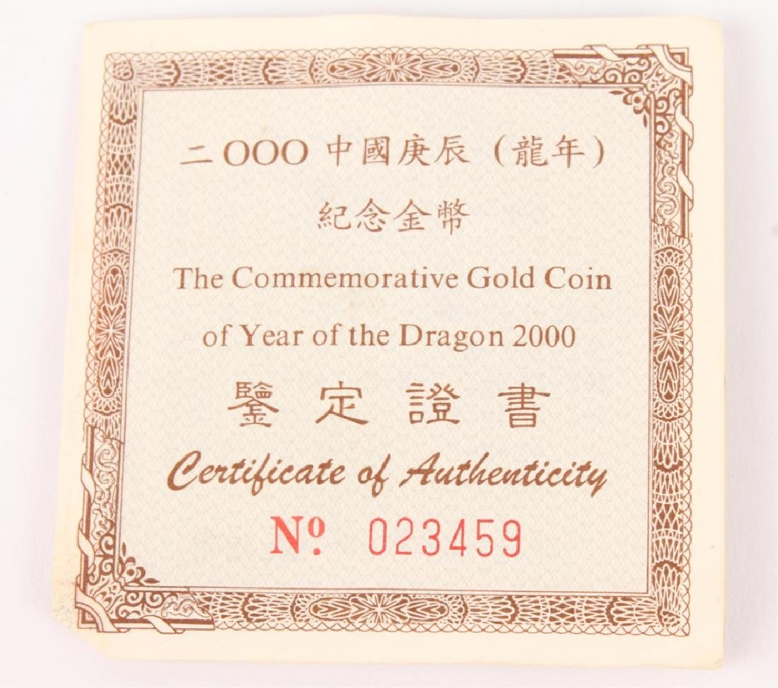 REPUBLIC OF CHINA 2000 GOLD DRAGON 1/10 OUNCE COIN - 4