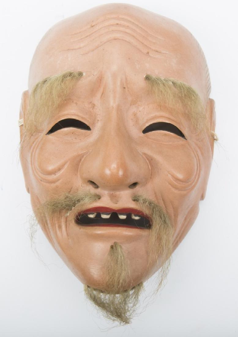 JAPANESE CARVED WOOD NOH MASK
