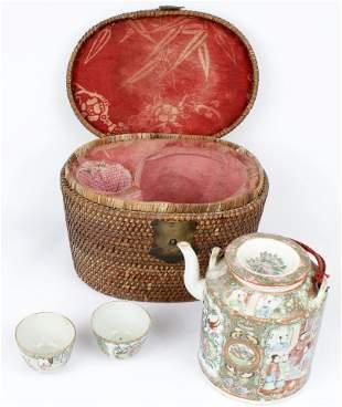 RARE FAMILLE ROSE TEA POT & CUP SET WITH BASKET