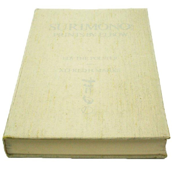 SURIMONO JAPANESE PRINT BOOK POLSTER & MARKS