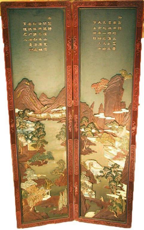 EARLY 19thC CHINESE LACQUERED WOOD & IVORY SCREEN