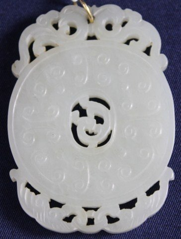 PALE GREEN CHINESE JADE CARVED PENDANT