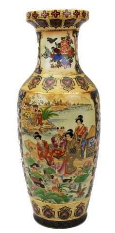 Large Hand Painted Royal Satsuma Vase