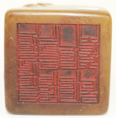 ANTIQUE CHINESE CARVED SHOUSHAN STONE SEAL - 8