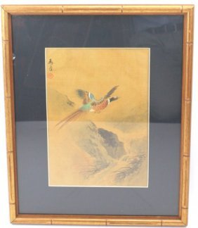 CHINESE PAINTING ON SILK - BIRD IN FLIGHT