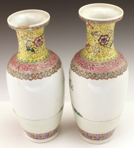 PAIR OF 20TH CENTURY CHINESE PORCELAIN VASES - 4