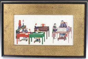 JAPANESE ART SCHOOL ROOM PAINTING TO RICE PAPER