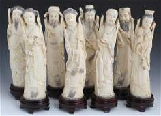 CHINESE CARVED IVORY SET OF EIGHT IMMORTALS