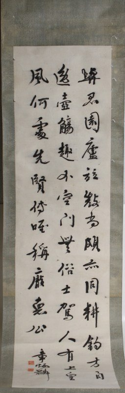 ZHANG BINGLIN CHINESE CALLIGRAPHY SCROLL