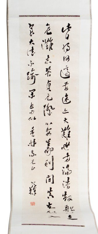 LIANG HANCAO CHINESE CALLIGRAPHY SCROLL