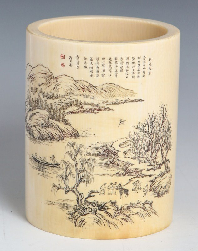 CHINESE IVORY BRUSH POT