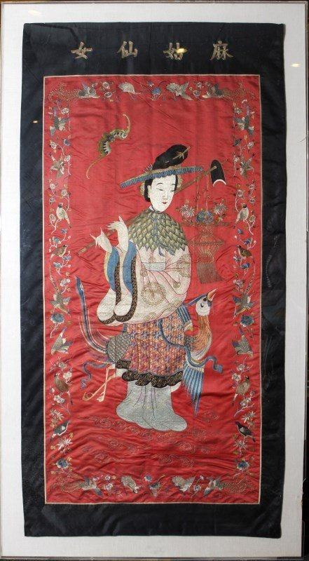 19TH CENTURY CHINESE EMBROIDERED TAPESTRY