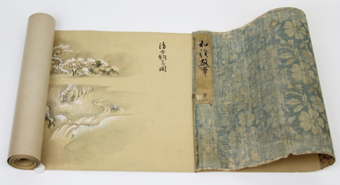 EXTRA LONG UKIYO-E JAPANESE SCROLL