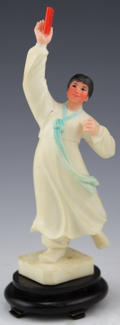CHINESE CULTURAL REVOLUTION IVORY GIRL W/ RED BOOK