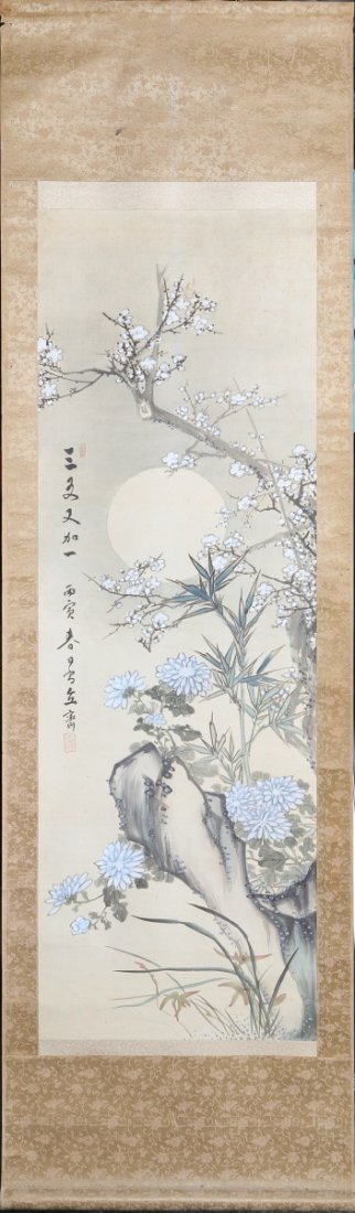 CHINESE CALLIGRAPHY SCROLL PEONIES