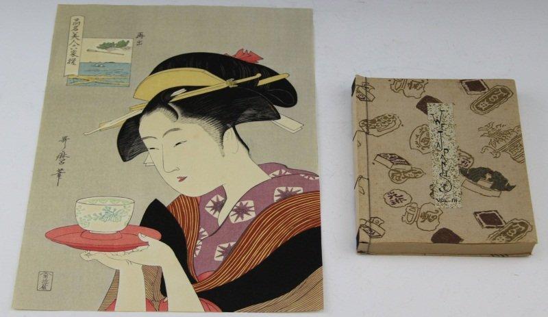 JAPANESE WOODBLOCK PRINT & WE JAPANESE BOOK