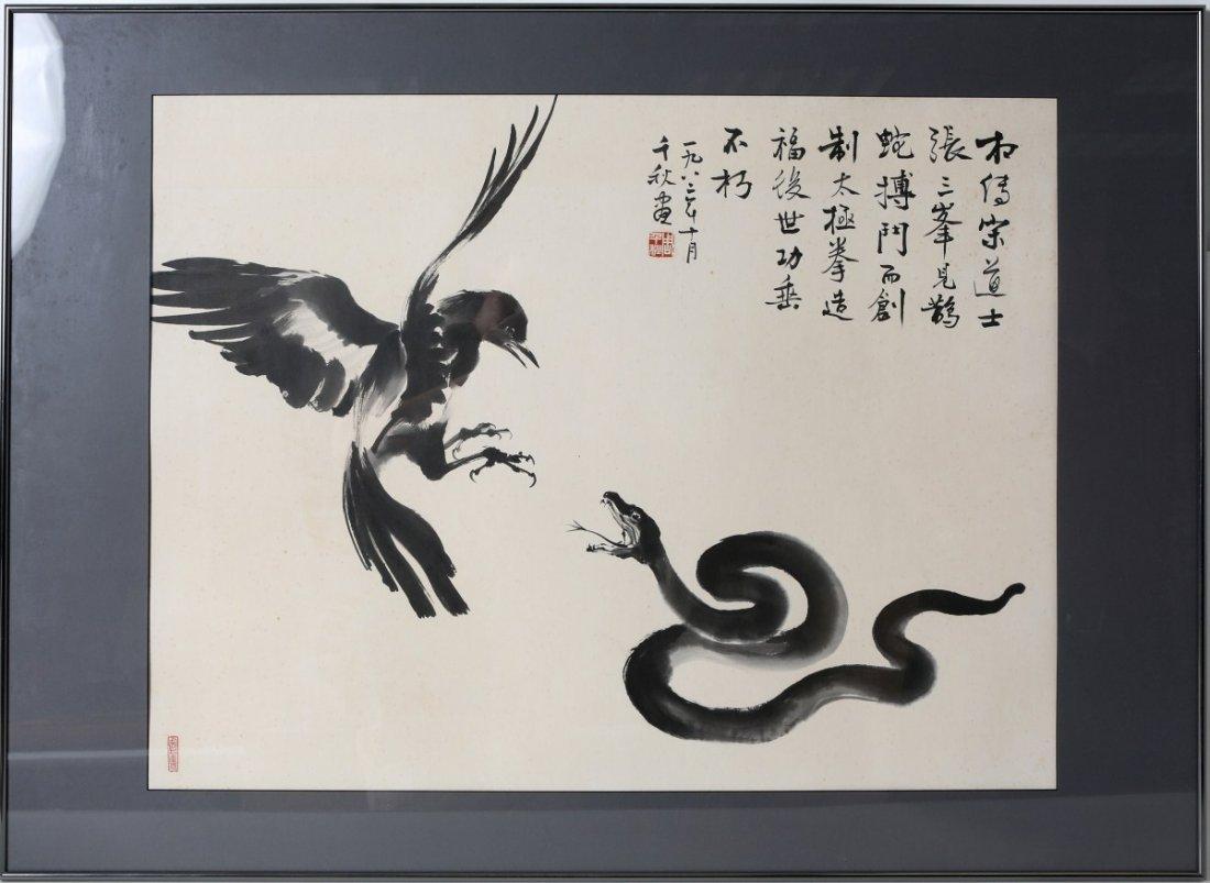 CHOW CHIAN-CHIU SUMI-E INK PAINTING SNAKE & BIRD
