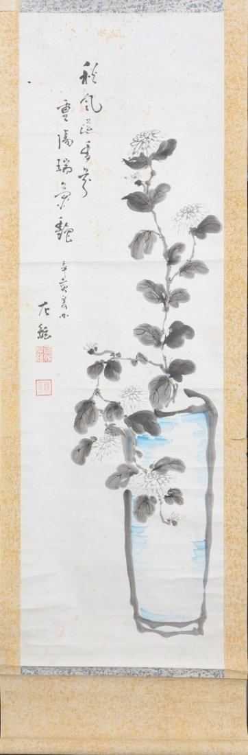 CHINESE CALLIGRAPHY SCROLL BIRDS PEONIES IN VASE