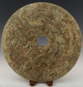 Chinese Carved Soft Stone Bi Disc 12""