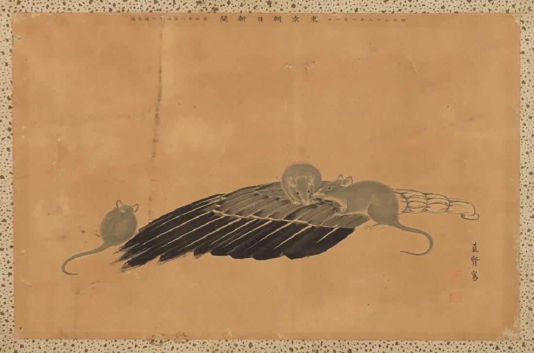Japanese Print - 2