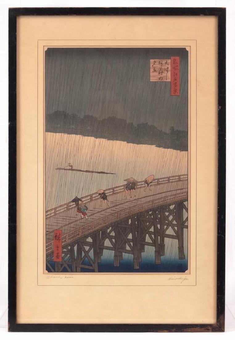 Utawaga Hiroshige (Japan 1797-1858)