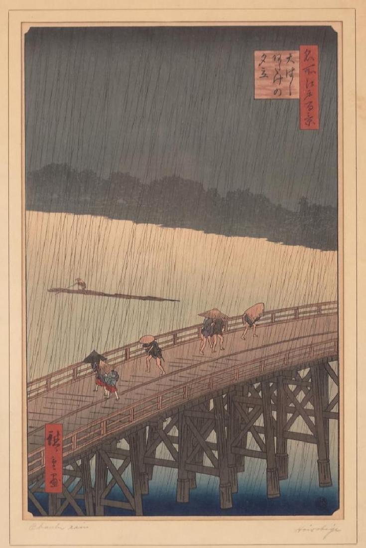 Utawaga Hiroshige (Japan 1797-1858) - 2