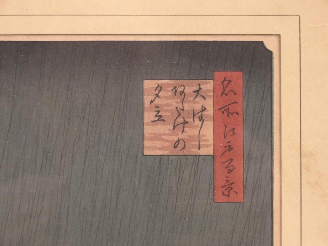 Utawaga Hiroshige (Japan 1797-1858) - 3