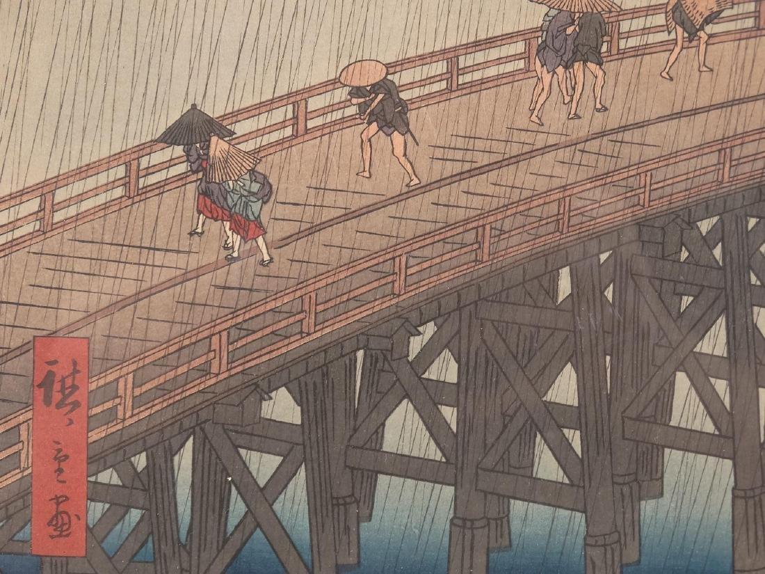 Utawaga Hiroshige (Japan 1797-1858) - 4