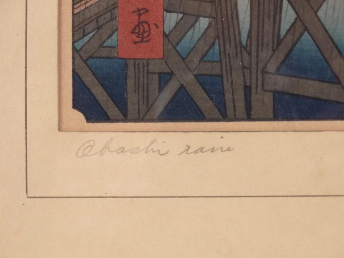 Utawaga Hiroshige (Japan 1797-1858) - 5