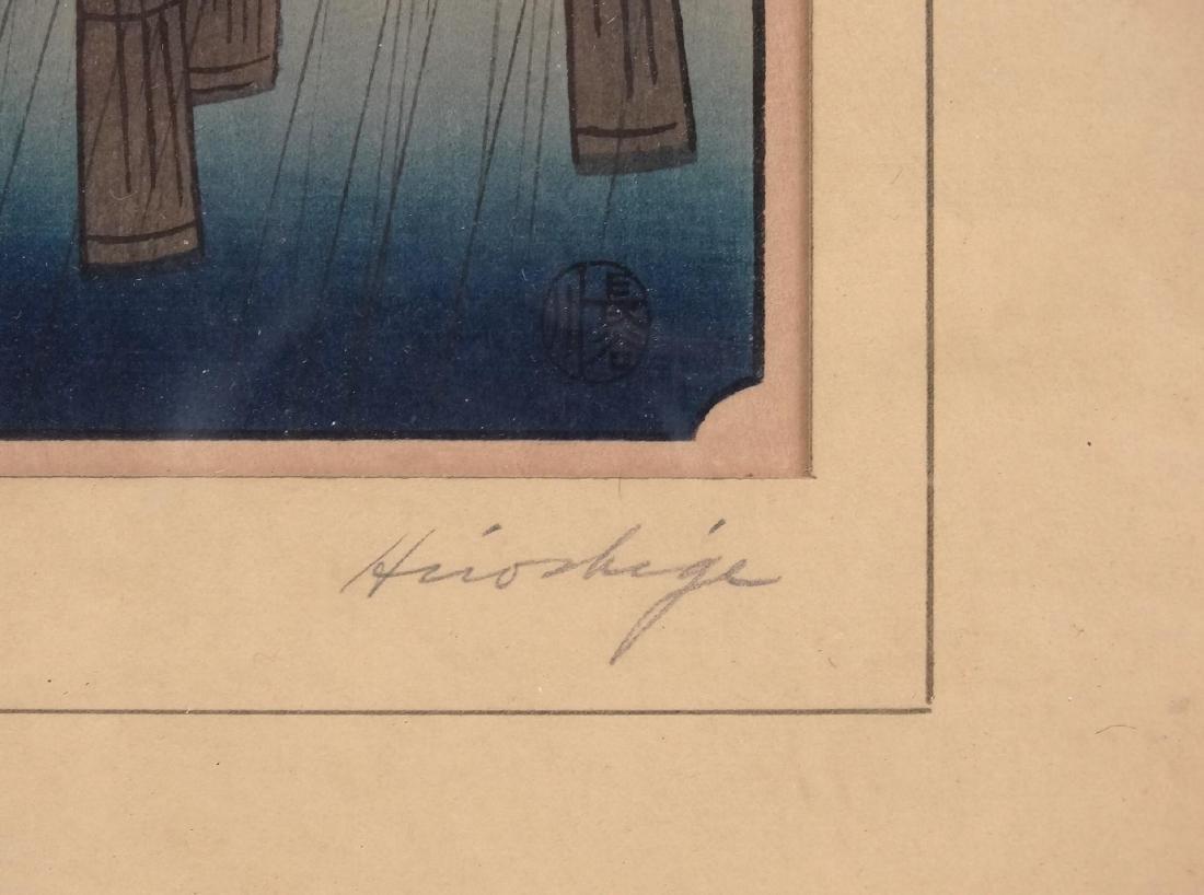 Utawaga Hiroshige (Japan 1797-1858) - 6