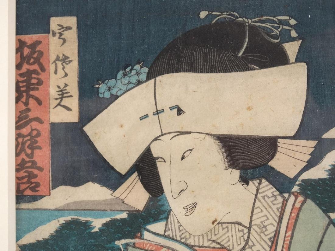 Japanese Woodblock Print - 3